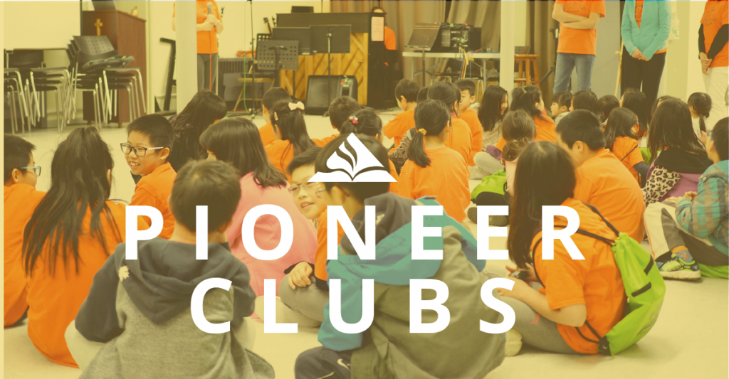 Pioneer Clubs </br>(Ages 4-11)